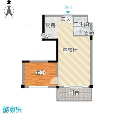 广弘城国际社区80.00㎡广弘城·小时代B3户型1室1厅1卫1厨