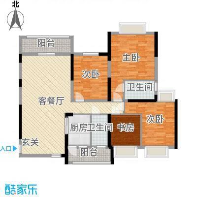 恒大帝景148.00㎡2座01单元户型4室4厅2卫1厨