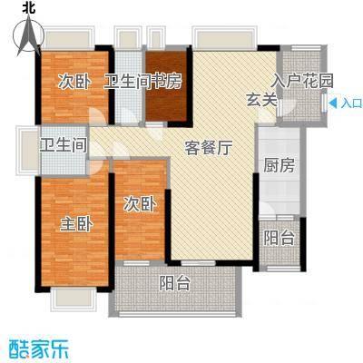 恒大帝景143.00㎡4/5座03户型4室4厅2卫1厨