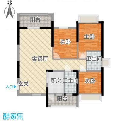 恒大帝景113.00㎡3座01单元户型3室3厅2卫1厨