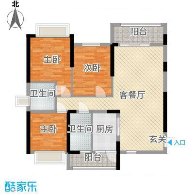 恒大帝景113.00㎡3座03单元户型3室3厅2卫1厨