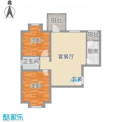 华鼎泰富公馆91.83㎡一期B座-D户型2室2厅1卫1厨