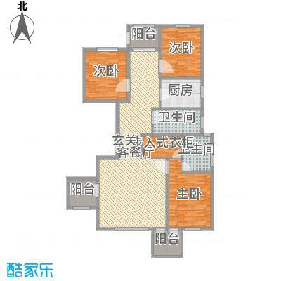 华鼎泰富公馆168.48㎡一期A座-G户型3室3厅1厨
