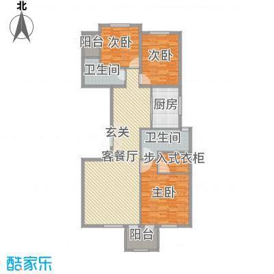 华鼎泰富公馆156.02㎡一期A座-F户型3室3厅1厨