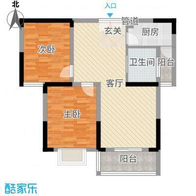 上海城黄浦花苑二期70.11㎡A-户型2室2厅1卫