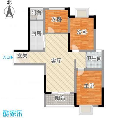 上海城黄浦花苑二期80.00㎡H-户型3室3厅1卫