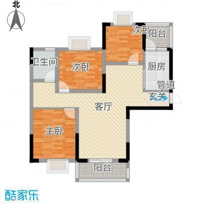 上海城黄浦花苑二期86.20㎡D-户型3室3厅2卫