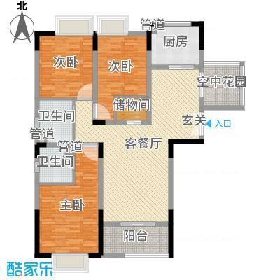 蓝岳首府128.80㎡A12880户型3室3厅2卫