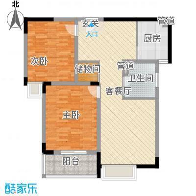 蓝岳首府96.40㎡B9640户型2室2厅1卫