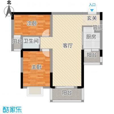上海城黄浦花苑二期68.76㎡F-户型2室2厅1卫