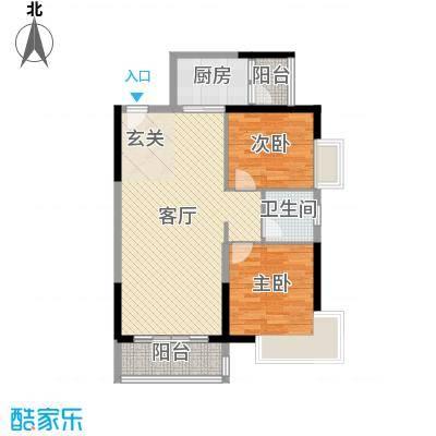 威雅・沿江半岛90.34㎡A-标准层02单元户型2室2厅1卫1厨