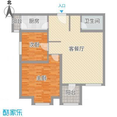 华鼎泰富公馆94.89㎡一期B座-C户型2室2厅1卫1厨