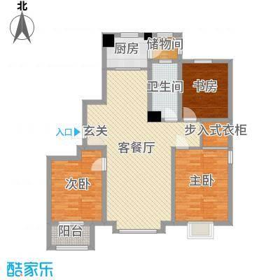 馨悦小区139.00㎡C2户型3室3厅1卫1厨