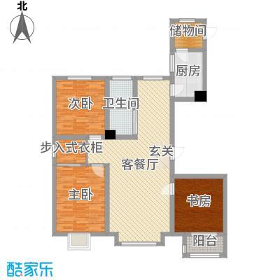 馨悦小区137.00㎡A1户型3室3厅1卫1厨