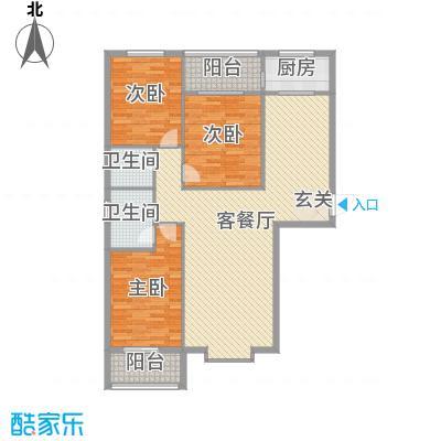 来福花园145.00㎡4#西单元04户型3室3厅2卫1厨