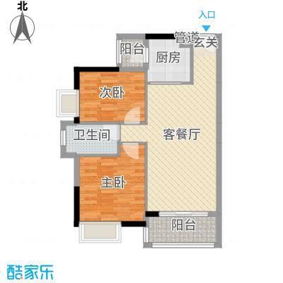 富盈公馆78.00㎡一期2、4栋标准层C户型2室2厅1卫1厨