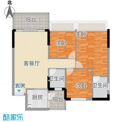 粤宇・碧水湾90.64㎡六期23幢01户型3室3厅2卫1厨