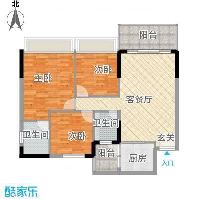 粤宇・碧水湾90.64㎡六期22幢01户型3室3厅2卫1厨