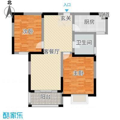 8090青年公寓91.00㎡一期7#楼标准层D户型2室2厅1卫