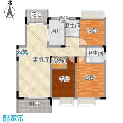 蓝岳首府129.90㎡C12990户型3室3厅2卫