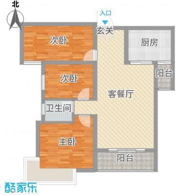 广源新都汇96.70㎡B标准层户型3室3厅1卫1厨