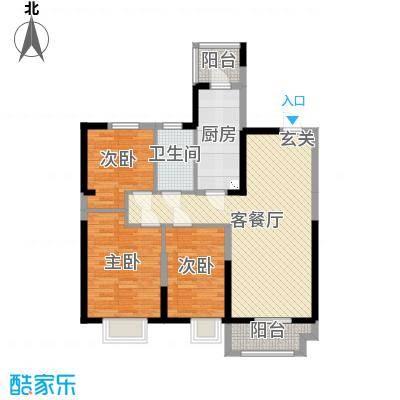 恒大・翡翠华庭116.20㎡5#D户型3室3厅1卫1厨