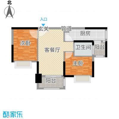 无锡碧桂园90.00㎡二期天域J228-B户型2室2厅1卫1厨
