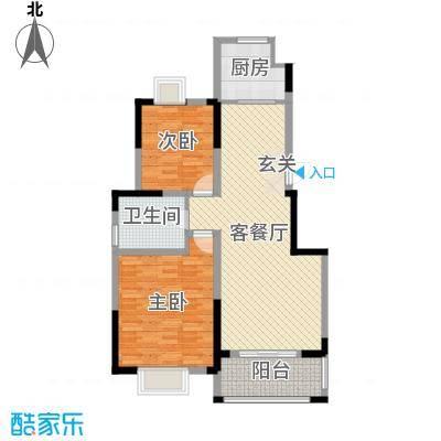 8090青年公寓95.00㎡一期6#8#楼标准层B户型2室2厅1卫