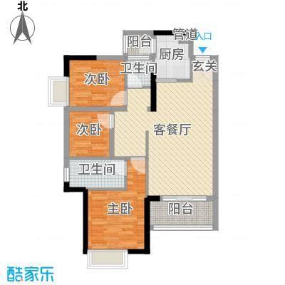 富盈公馆90.00㎡一期3栋标准层D户型3室3厅2卫1厨