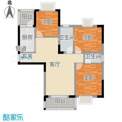 上海城黄浦花苑二期86.20㎡E-户型3室3厅2卫