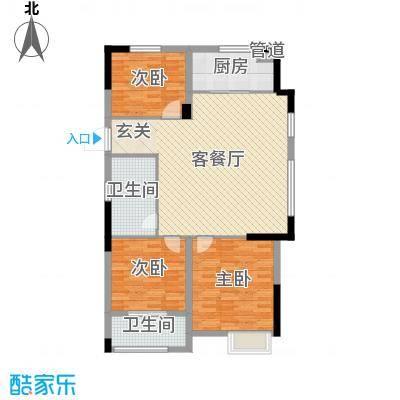 宝业学府绿苑117.31㎡1-4#/6#/9-12#B1户型3室3厅1卫1厨