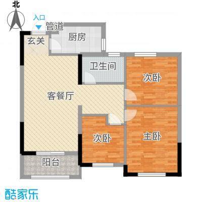 宝业学府绿苑104.90㎡1-4#/6#/9-12#B2户型3室3厅1卫1厨