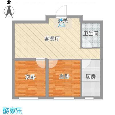 荟萃园69.00㎡户型2室2厅1卫