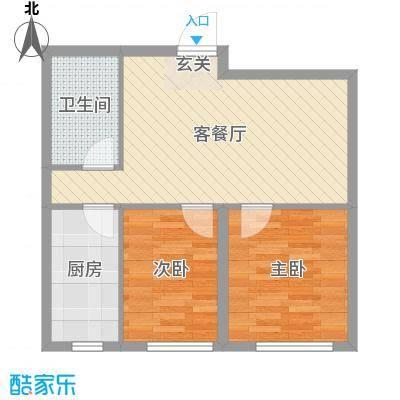 荟萃园72.00㎡户型2室2厅1卫
