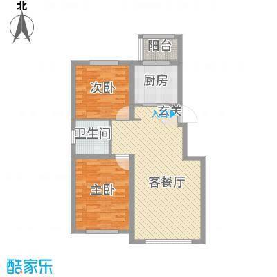 荟萃园86.00㎡户型2室2厅1卫