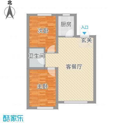 荟萃园79.00㎡户型2室2厅1卫