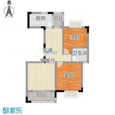中港城世家89.00㎡A3(02)户型2室2厅1卫1厨