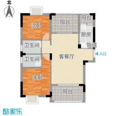 长沙_金领公寓_2016-06-30-1040