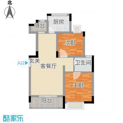 中港城世家89.00㎡B户型2室2厅1卫1厨