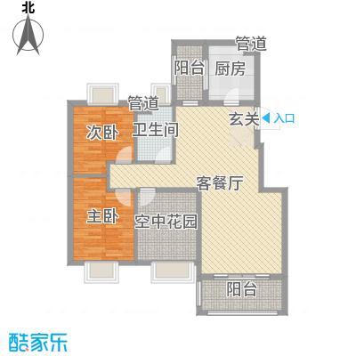 兴光-凯旋国际公馆104.89㎡B1户型2室2厅1卫