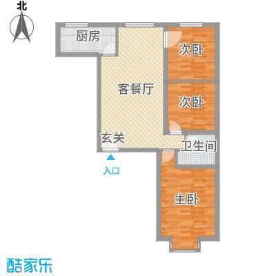 滨河城・左岸92.50㎡5户型3室3厅1卫