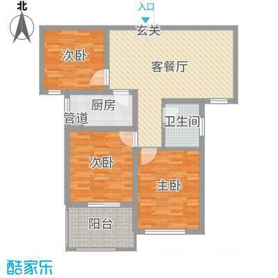 谦诚水岸枫情95.39㎡C户型3室3厅1卫1厨