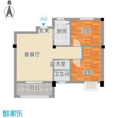 天瑞公馆86.34㎡7#楼(1)H户型2室2厅1卫