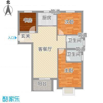 御景湾92.71㎡2、4号楼2A户型3室3厅2卫