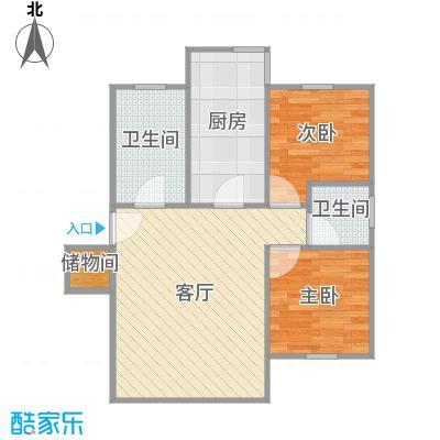 上海_双秀家园_2016-06-30-1513