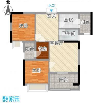 融耀江滨御景89.00㎡5#6#楼A2户型3室3厅1卫1厨
