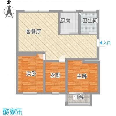 文昌北苑62.00㎡文昌北苑2室户型2室-副本