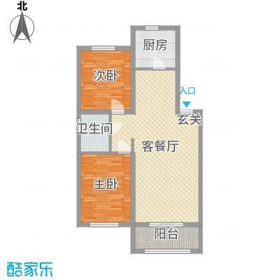 天格东湖湾85.97㎡16#17#18#E-1户型2室2厅1卫