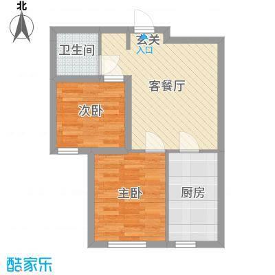 天格东湖湾63.72㎡19#20#H-2户型2室2厅1卫