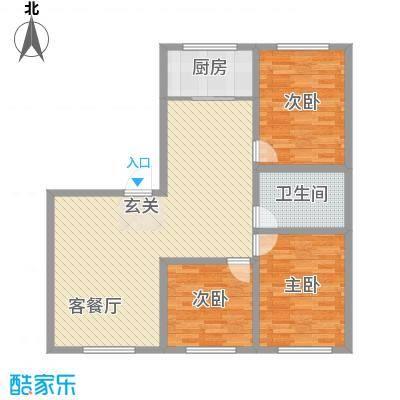 万有佳园136.28㎡户型3室3厅1卫1厨